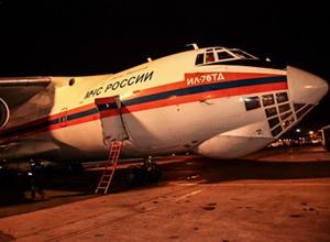 МНС Росії вивезло з Сирії 4 громадян України - фото