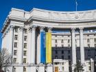 МЗС України вимагає зупинити «конвеєр судових розправ» РФ над українцями