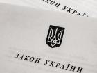 Президент затвердив 20 лютого 2014 року початком окупації України