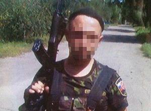 У Харкові затримали бойовика «русской православной арміі» - фото
