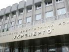 В МВС розповіли про обшуки в «Укренерго»