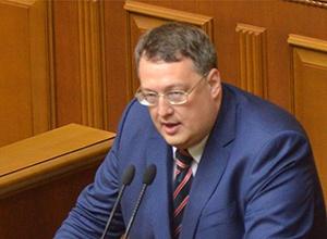 В Росії порушили кримінальну справу у відношенні нардепа Геращенка - фото