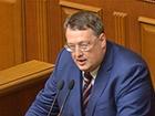 В Росії порушили кримінальну справу у відношенні нардепа Геращенка