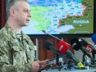 Внаслідок обстрілу Пісків поранено українських військових