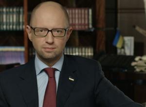 Яценюк анонсував звільнення працівників ДФС з понеділка, 26 жовтня - фото