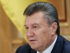 """Янукович вирішив захищати  в Європі свої """"права людини"""""""
