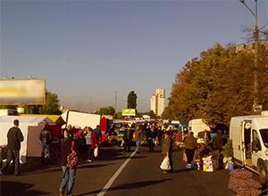 З 29 жовтня по 1 листопада у Києві проходитимуть сільськогосподарські ярмарки - фото