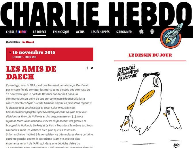 Charlie Hebdo зробив карикатуру на теракти в Парижі - фото