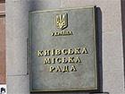 До Київради пройшло 5 партій