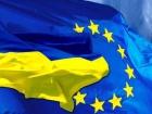 """ЄС відповів на заяву Гройсмана щодо відсутності зауважень до """"безвізових законів"""""""