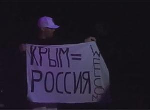 Лідер Limp Bizkit розгорнув у Воронежі плакат «Крим = Росія» - фото