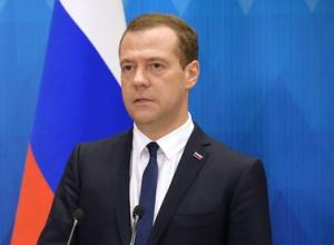 Медведєв звинуватив Туреччину в захисті терористів ІДІЛ - фото