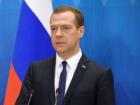 Медведєв звинуватив Туреччину в захисті терористів ІДІЛ
