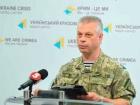 Минулої доби в боях не загинув та не був поранений жоден український військовий