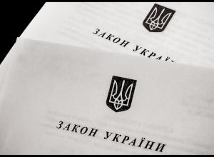 Порошенко надав іноземцям змогу служити в українських військах - фото