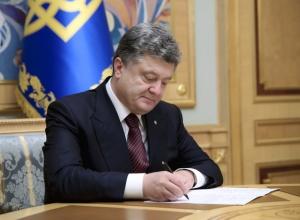 Президент пропонує уряду припинити товарообіг з Кримом - фото