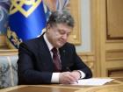 Президент пропонує уряду припинити товарообіг з Кримом