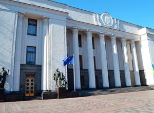 Рада проголосувала за антидискримінаційні поправки до трудового законодавства - фото