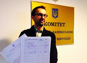 Ще двоє нардепів підписалися за звільнення Шокіна - фото