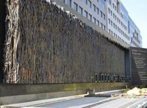 У Вашингтоні відкрили пам'ятник жертвам Голодомору в Україні - фото
