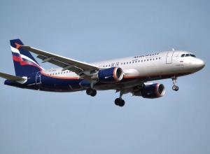 Вступила в дію заборона на прольоти над Україною для російських авіакомпаній - фото