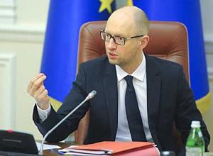 Яценюк: Це не Росія перестала постачати газ, це Україна не купує - фото