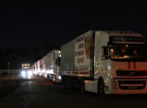 З Росії прямує 46-ий «гуманітарний» конвой - фото