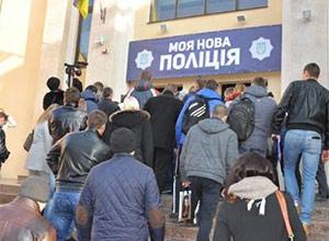 За сепаратизм звільнено чотирьох поліцейських патрульних - фото