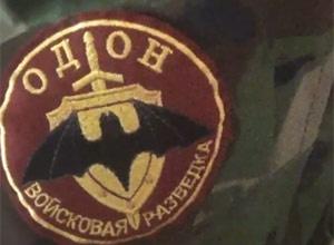 Затриманих російських військових передали Росії - фото