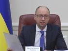 4 грудня відбудеться розгляд спору між Україною й Росією у СОТ