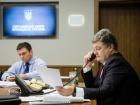 Кремль: Дію Мінських домовленостей продовжено на 2016 рік