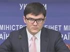 Міністр інфраструктури подав у відставку