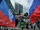 """На Донеччині зловили трьох членів агентури """"ДНР"""""""