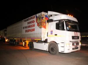 Росія спрямувала на Донбас 48 колону «гуманітарної допомоги» - фото