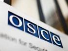 Росія заблокувала декларацію щодо діяльності СММ ОБСЄ в Україні