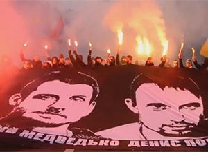 В Києві вимагали звільнення підозрюваних у вбивстві Бузини - фото