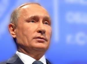 BBC показав фільм «Таємні багатства Путіна» - фото