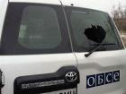Бойовики обстріляли спостерігачів ОБСЄ