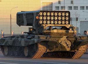 """Бойовики приховали російські ТОС-1 """"Буратино"""", стверджує розвідка - фото"""
