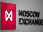 Долар в Росії перевищив історичний максимум