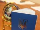 Довідка про несудимість для отримання закордонного паспорту є непотрібною