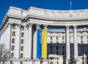 МЗС висловило протест у зв'язку з візитом чеських депутатів до окупованого Донецька - фото