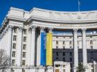 МЗС висловило протест у зв'язку з візитом чеських депутатів до окупованого Донецька