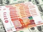 Офіційний курс російського рубля впав ще на 4 долари