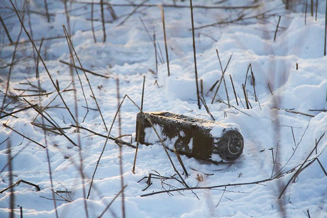 Поблизу Світлодарська виявили російську касетну міну - фото