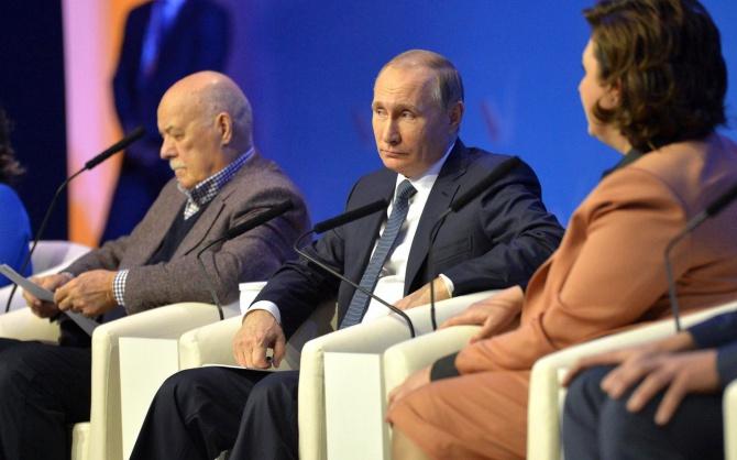 Путін назвав маячнею «передачу» Донбасу до складу України - фото