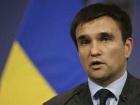 Рада Європи може направити до Криму місію з прав людини