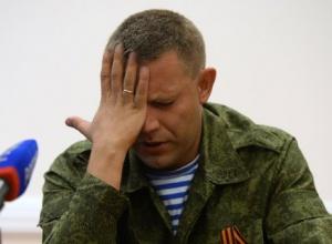Т.зв. «ДНР» може очолити Азаров, або Арбузов, - Тимчук - фото