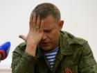 Т.зв. «ДНР» може очолити Азаров, або Арбузов, - Тимчук