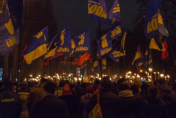 У Києві проведуть смолоскипний марш з нагоди річниці бою під Крутами - фото